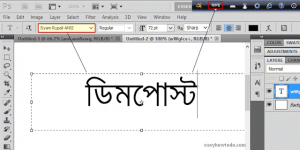 Write Bengali in Photoshop CS3